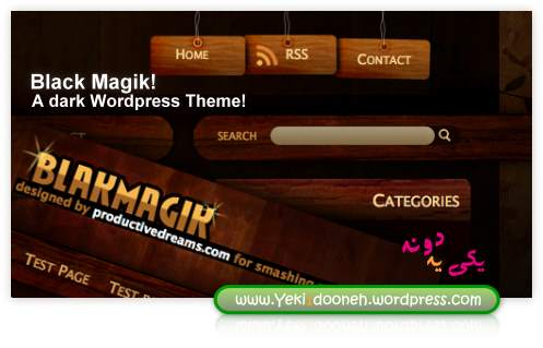 blakmagik wordpress theme