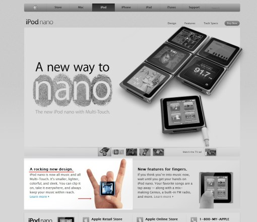 تبلیغات iPod جدید و نماد Satanism !